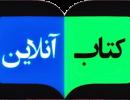 logo-ketabonline